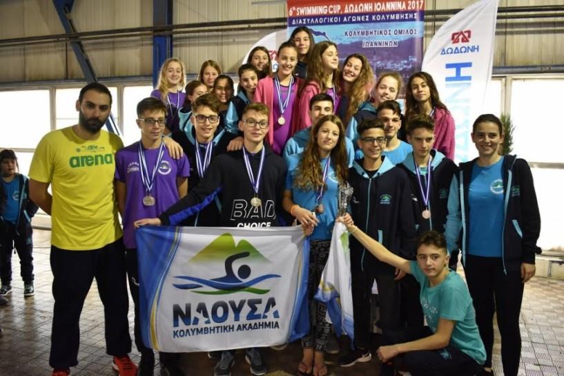 Πολυνίκης η Κολυμβητική Ακαδημία Νάουσας στο 6th SWIM CUP των Ιωαννίνων