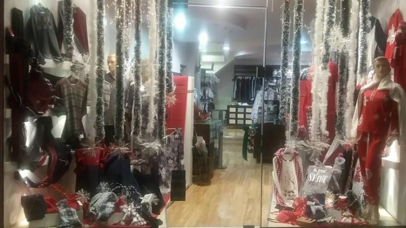 It's the most wonderful time of the year, στο κατάστημα ΄Μαρούλα΄