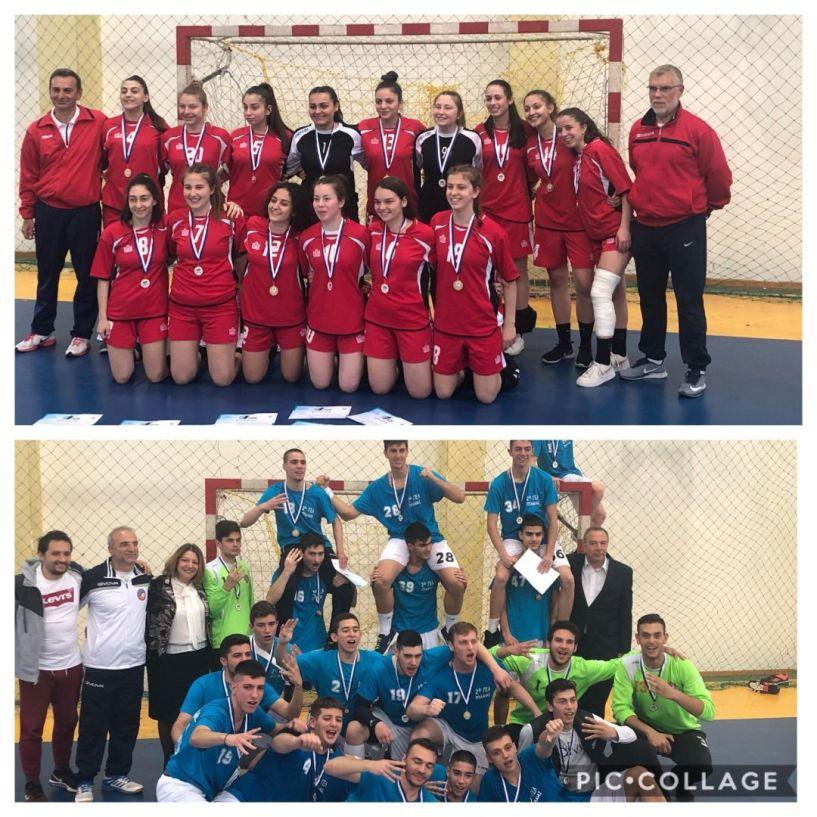Πρωταθλητές 2ο ΓΕΛ Πυλαίας και ΓΕΛ Προσοτσάνης στο σχολικό πρωτάθλημα χαντ μπολ που έγινε στην Βέροια