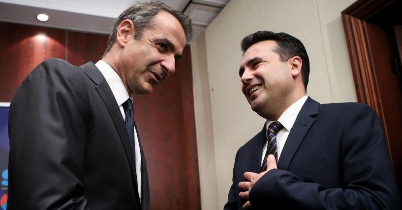 Μακεδονομάχοι…Βορειομακεδονομάχοι…  και όλοι τους εντάξει!