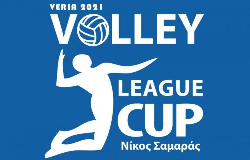 Final-4 Λιγκ Καπ Νίκος Σαμαράς: Σερβίς στη Βέροια για τον 10ο τίτλο