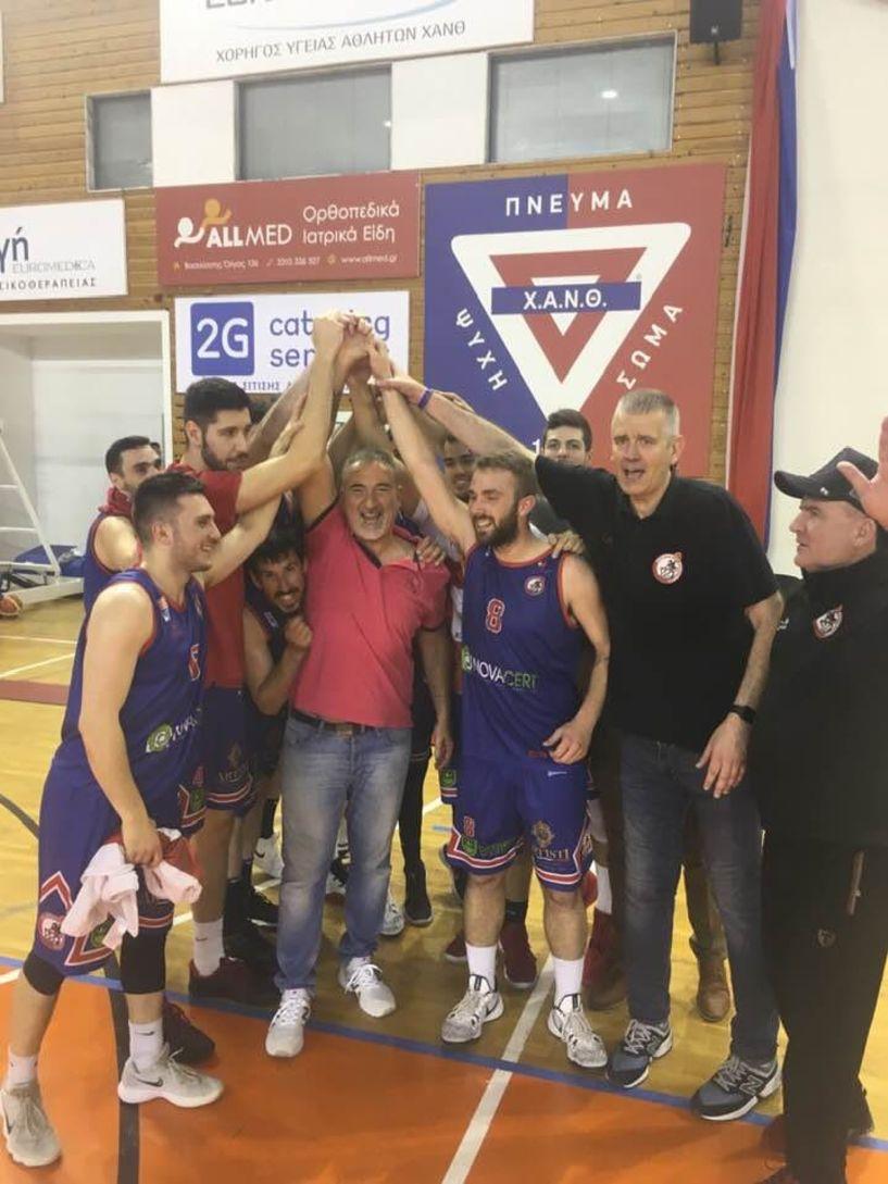 Μπάσκετ Β' Εθνική. Σφράγισε την 4η θέση ο Φίλιππος Βέροιας νίκησε στην ΧΑΝΘ 62-70