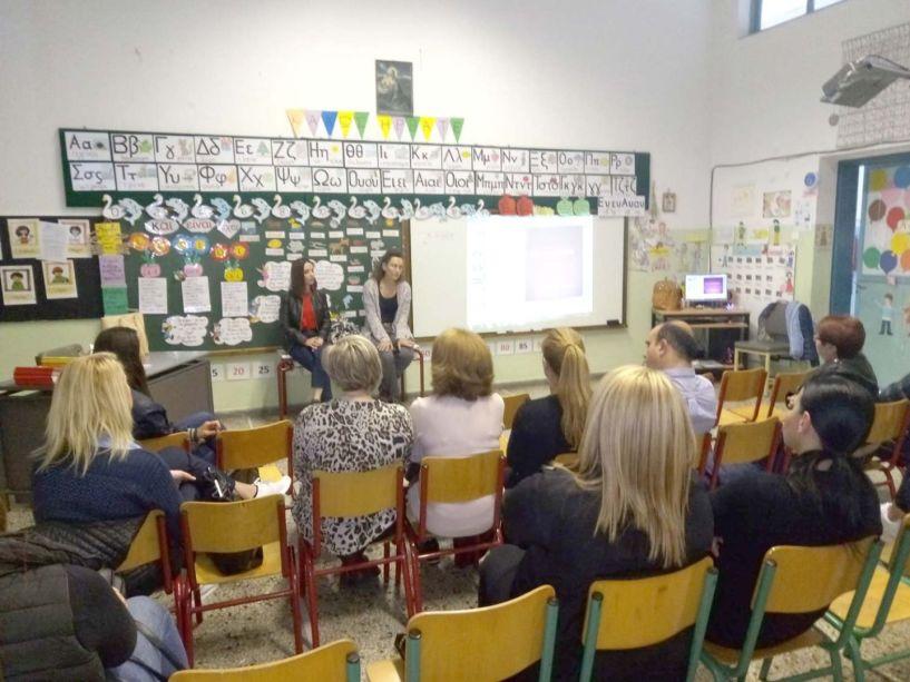 Ενημερωτική εκδήλωση από το Κέντρο Συμβουλευτικής Υποστήριξης Γυναικών στο 6ο Δημοτικό σχολείο Βέροιας
