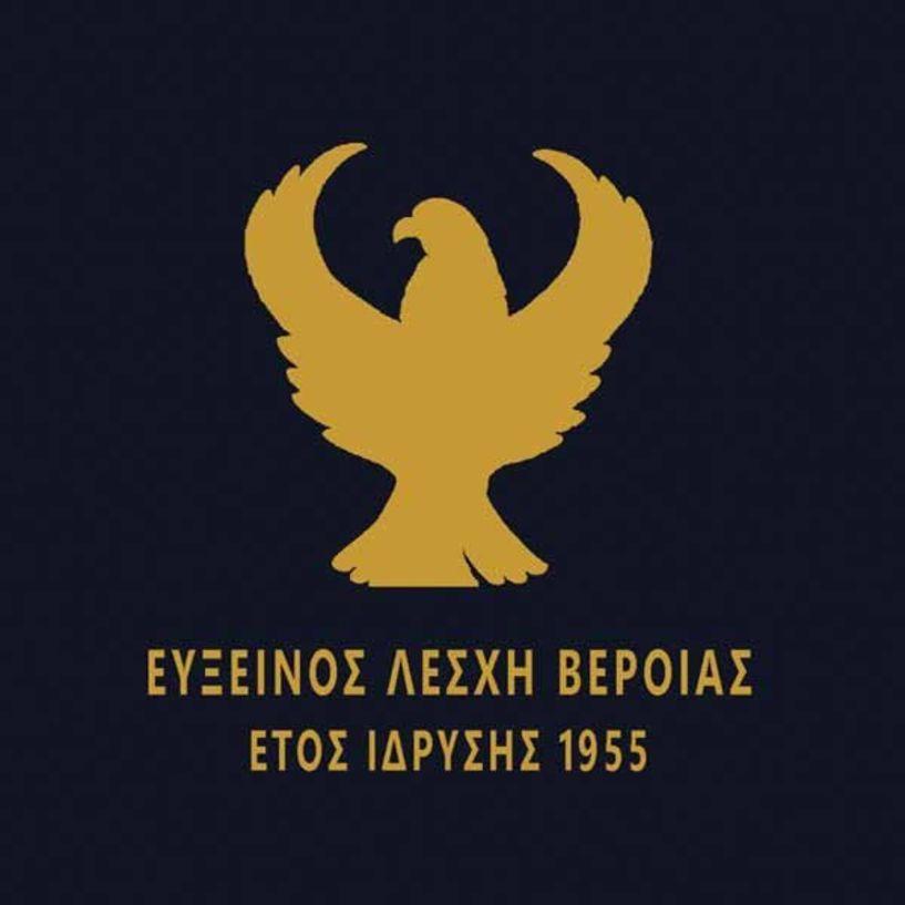 Ερασιτεχνική θεατρική ομάδα δημιουργεί η Εύξεινος Λέσχη Βέροιας