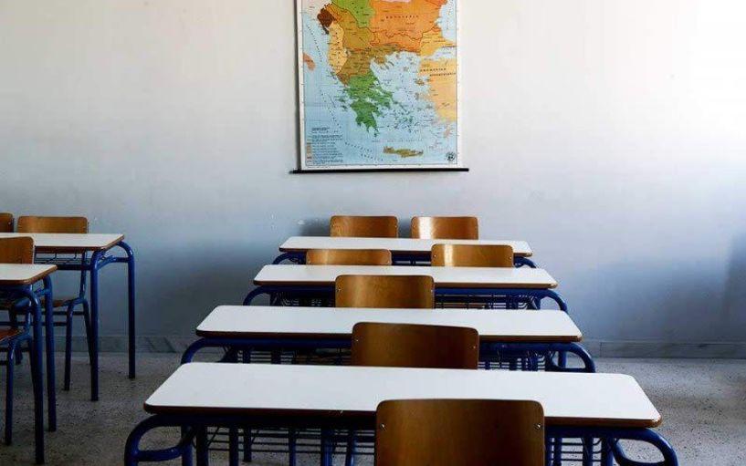 Κλειστά τμήματα σε Γυμνάσιο και 2 Λύκεια της Βέροιας, λόγω κρουσμάτων