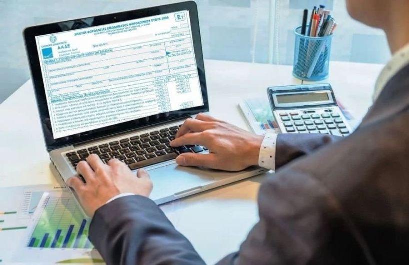 Φορολογικές δηλώσεις 2021: Παράταση μέχρι τέλη Σεπτεμβρίου