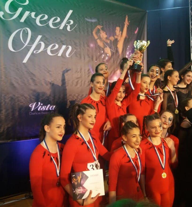 Αγωνιστικός Χορός  - ΑΟΡΓ ΒΕΡΟΙΑΣ