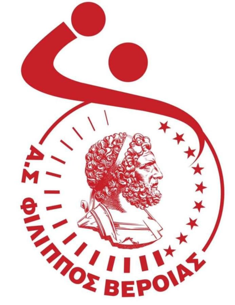 Ανακοίνωση -Δήλωση της επιτροπής χαντ μπολ του Φιλίππου Βέροιας