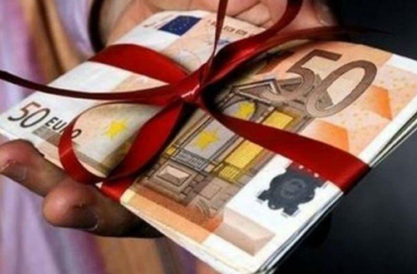 Πλησιάζει η πληρωμή του Δώρου Πάσχα στον ιδιωτικό τομέα