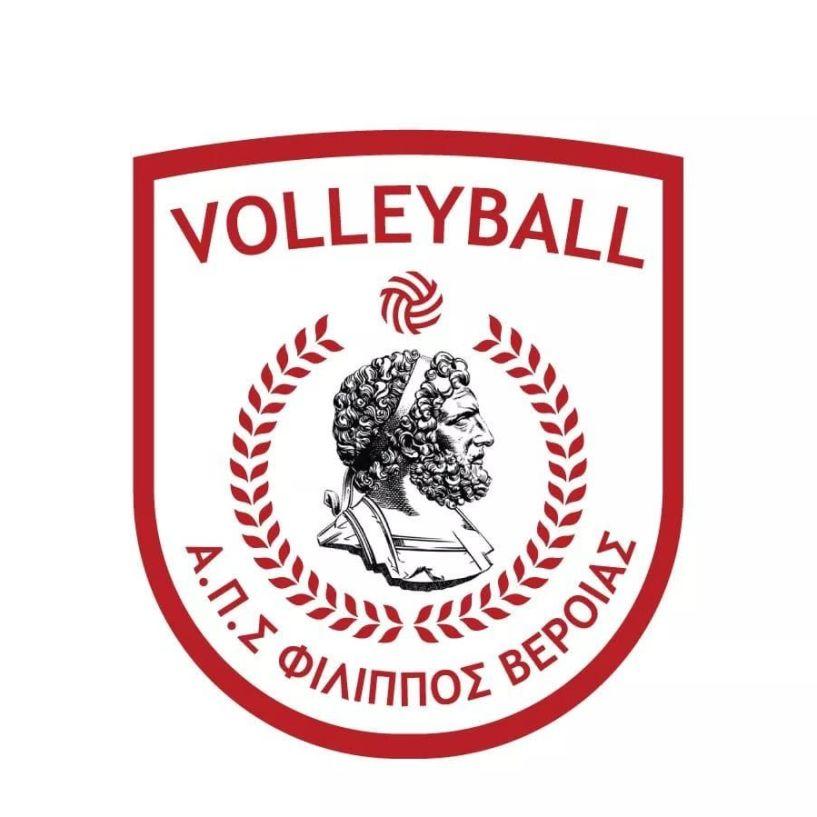 Και επίσημα στην Volleyleague 2020-2021 ο Φίλιππος