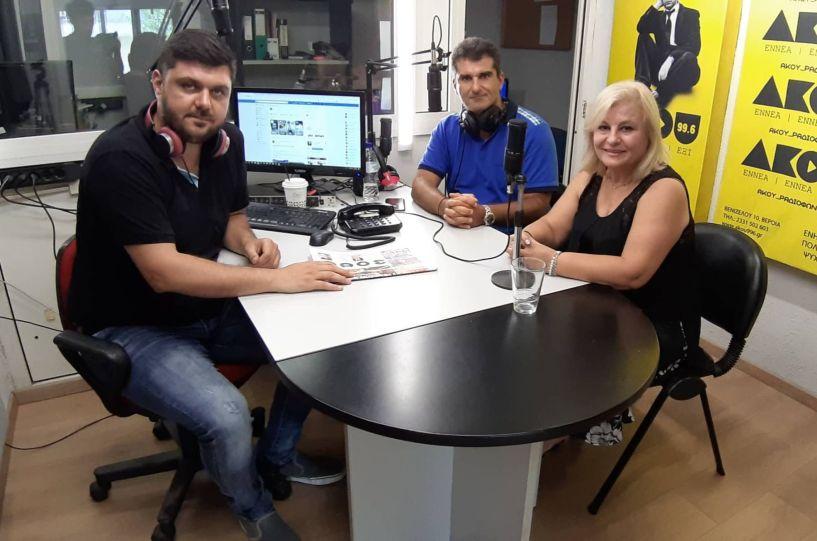 «Λαϊκά και Αιρετικά» (3/9): Συνέντευξη της Γεωργίας Μπατσαρά μετά την συνεργασία της με τον Δήμαρχο, ο Κώστας Καλαϊτζίδης παραμένει αντιπεριφερειάρχης Ημαθίας