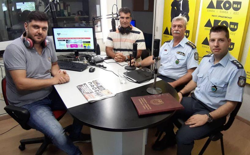 «Λαϊκά και Αιρετικά» (17/9): Ο Αστυνομικός Διευθυντής Ημαθίας και ο Διοικητής Τροχαίας Βέροιας ζωντανά στο στούντιο, παραλειπόμενα από το Δ.Σ. Βέροιας