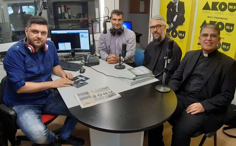 «Λαϊκά και Αιρετικά» (25/9): Ο π. Αθανάσιος Βουδούρης και ο πάστορας Σταύρος Δεληγιάννης ζωντανά στο στούντιο για τις εκδηλώσεις της ΕΜΙΠΗ