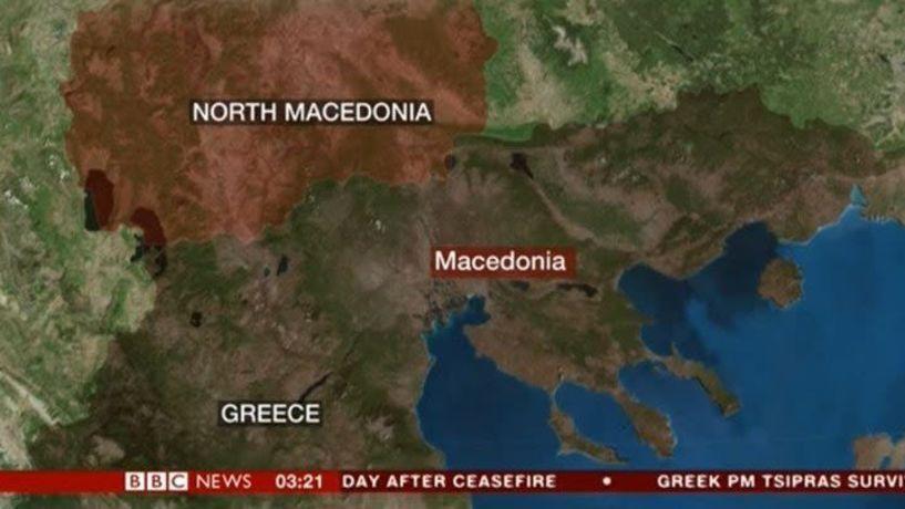 Ο κύβος ερρίφθη… η Βόρεια Μακεδονία εγεννήθη!