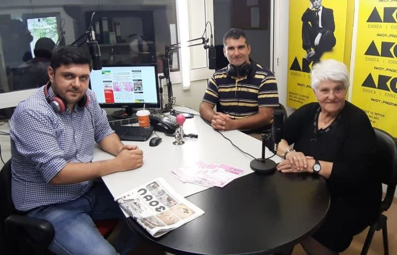 «Λαϊκά και Αιρετικά» (23/10): Δράσεις συλλόγου Καρκινοπαθών Ημαθίας, συνεδριάζει το Δημοτικό Συμβούλιο Βέροιας