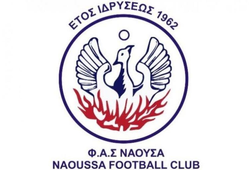Την Δευτέρα 3 Σεπτεμβρίου  η πρώτη συνάντηση της ομάδας Νέων  (Κ16) του  Φ.ΑΣ. ΝΑΟΥΣΑ
