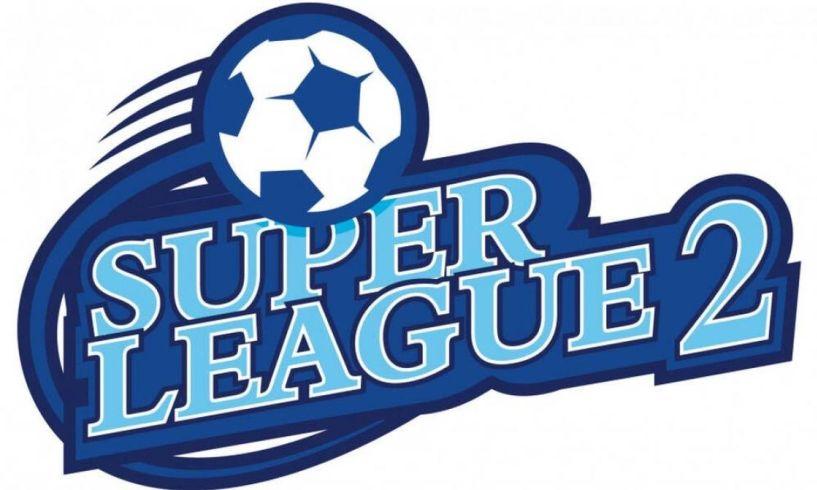 Super League 2: Δεν κάνει νέα κλήρωση, αλλά έχει πολλά ανοιχτά μέτωπα. Πάει πίσω και η έναρξη του πρωταθλήματος.