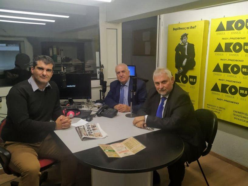 «Λαϊκά και Αιρετικά» (20/12): Συνέντευξη στο στούντιο του Γ.Γ. Δικαιοσύνης και Ανθρωπίνων Δικαιωμάτων κ. Πάνου Αλεξανδρή και του προέδρου του δικηγορικού συλλόγου Βέροιας Φώτη Καραβασίλη