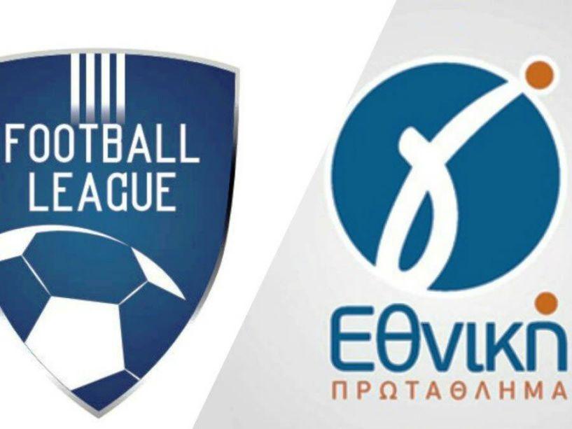 Συνεχίζουν κανονικά προπονήσεις Football League και Γ' Εθνική μετά την νέα ΚΥΑ