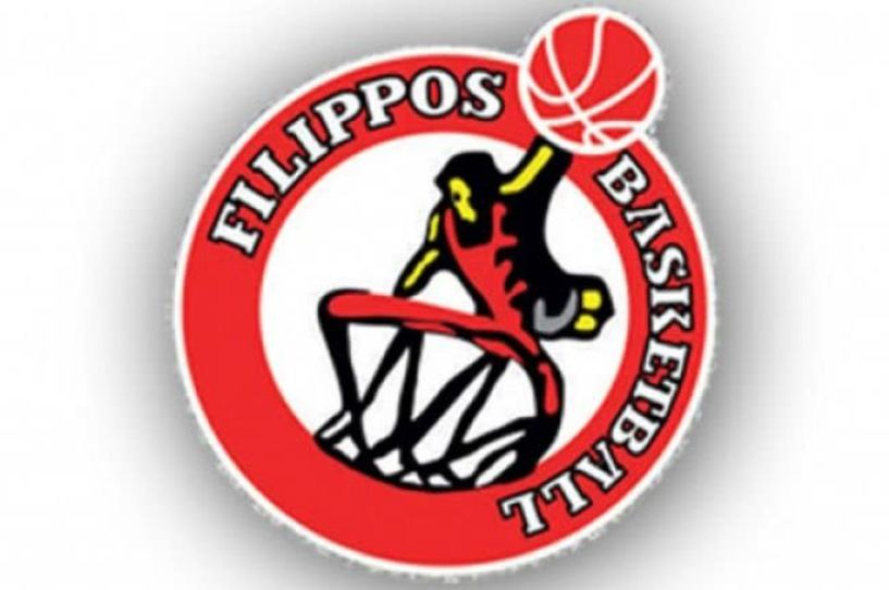 Συλλυπητήριο από το τμήμα Μπάσκετ του Φιλίππου για τον Χρήστο  Καψάλη