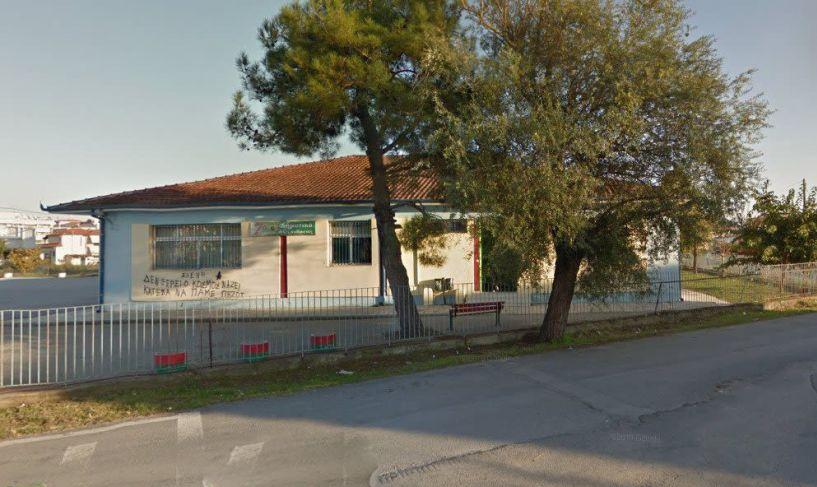 Yπουργείο Παιδείας - Ποια σχολεία δεν θα ανοίξουν αύριο - Ένα στην Περιφερειακή Ενότητα Ημαθίας