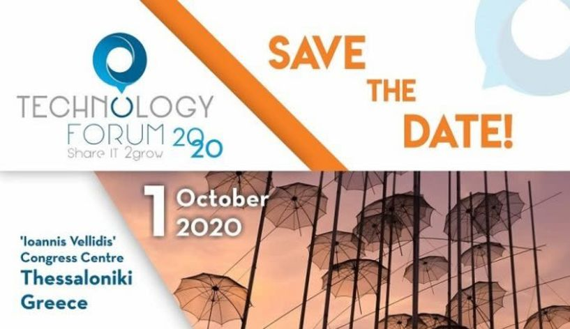 Tο 7ο Technology Forum  στις εγκαταστάσεις της ΔΕΘ-HELEXPO - Από 1-3 Οκτωβρίου 2020