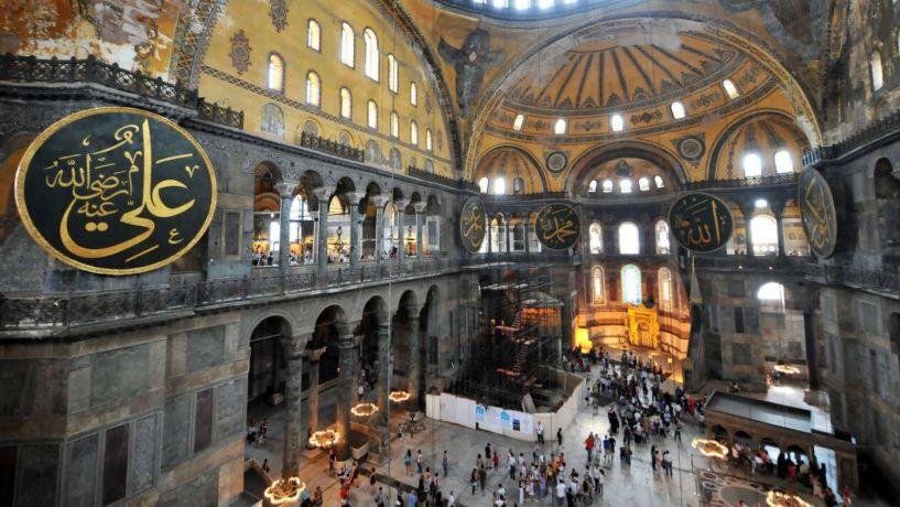 ΣΕ 15 ΜΕΡΕΣ Η ΑΠΟΦΑΣΗ Αγιά Σοφιά: Τελείωσε η συνεδρίαση του τουρκικού ΣτΕ - Στο χέρι του Ερντογάν αν θα γίνει τζαμί