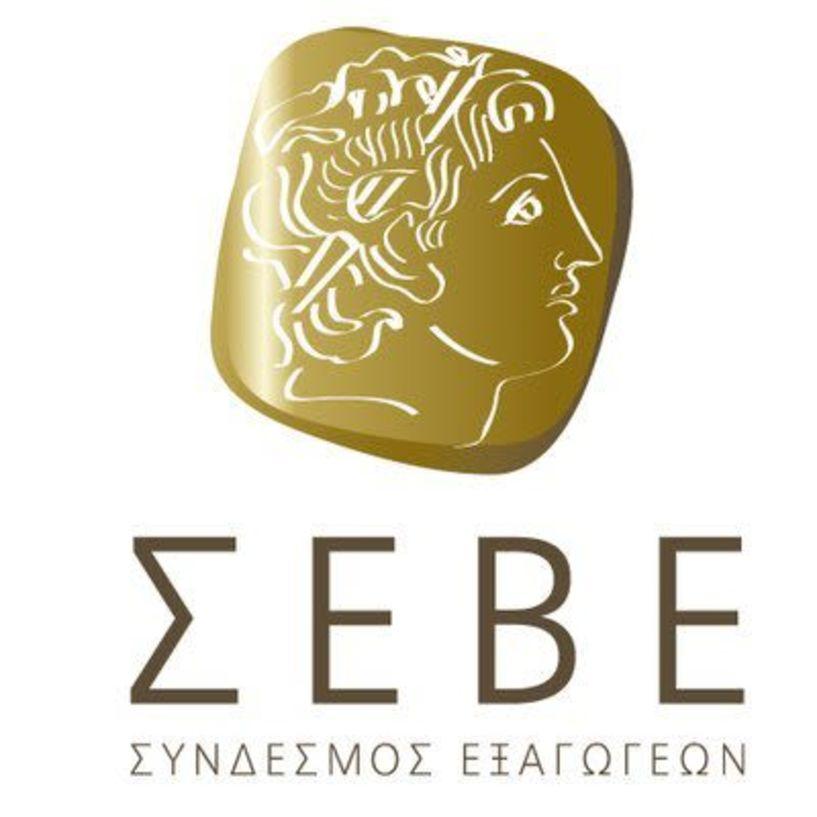 Ικανοποίηση ΣΕΒΕ για την επαναφορά της Ελλάδας στις ασφαλίσιμες χώρες στην ασφάλιση εξαγωγικών πιστώσεων