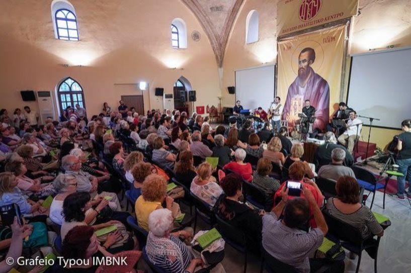 Συναυλία αλληλεγγύης από την Μητρόπολη με τον Στάθη Γκαντζούρα και την ''Ηχώ Βερόης''