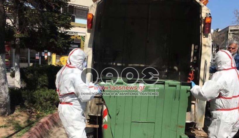 Πτολεμαΐδα: Πλύσιμο κάδων απορριμμάτων για τον κορωνοϊο (φωτό και βίντεο)