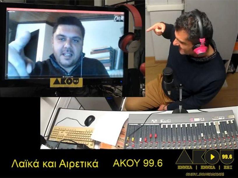 «Λαϊκά και Αιρετικά» (08/4): Τηλεφωνική επικοινωνία με τον πρόεδρο του δημοτικού συμβουλίου Βέροιας Άρη Λαζαρίδη για την πρώτη συνεδρίαση με τηλεδιάσκεψη και την πρόοδο της Γέφυρας Κούσιου- Τι θα γίνει με τις εκκλησίες την Μ. Εβδομάδα- σχόλια για τις δωρε