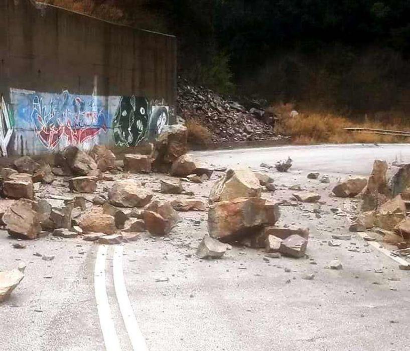 Κλειστός ο δρόμος Βέροιας - Σφηκιάς λόγω κατολίσθησης! - Ποια είναι η εναλλακτική διαδρομή