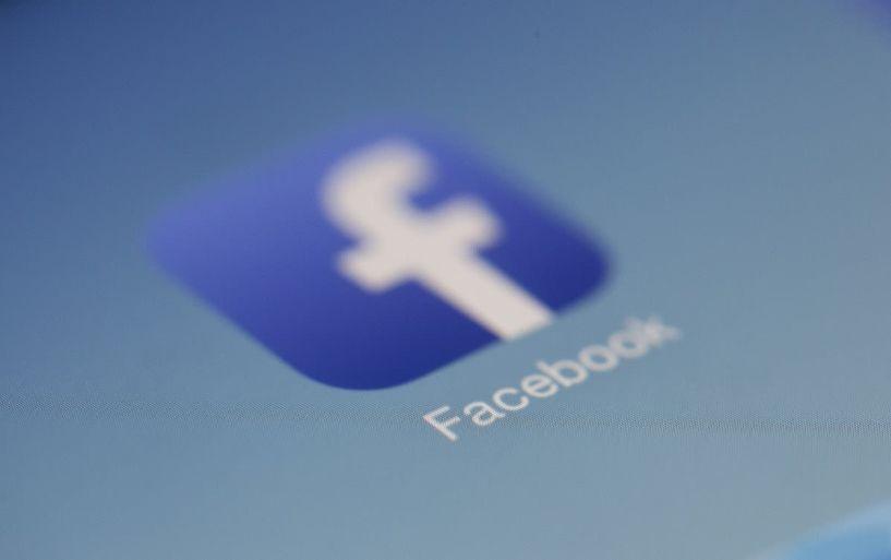Eλέγξτε αν παραβιάστηκε ο λογαριασμός σας στο facebook