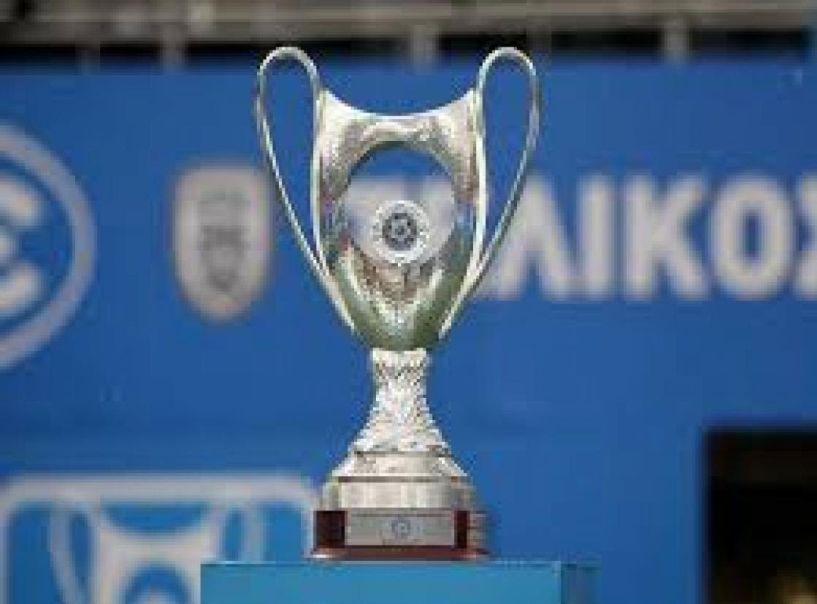 ΕΠΟ: Το νέο πλάνο διεξαγωγής του θεσμού του Κυπέλλου Ελλάδος 2019-20