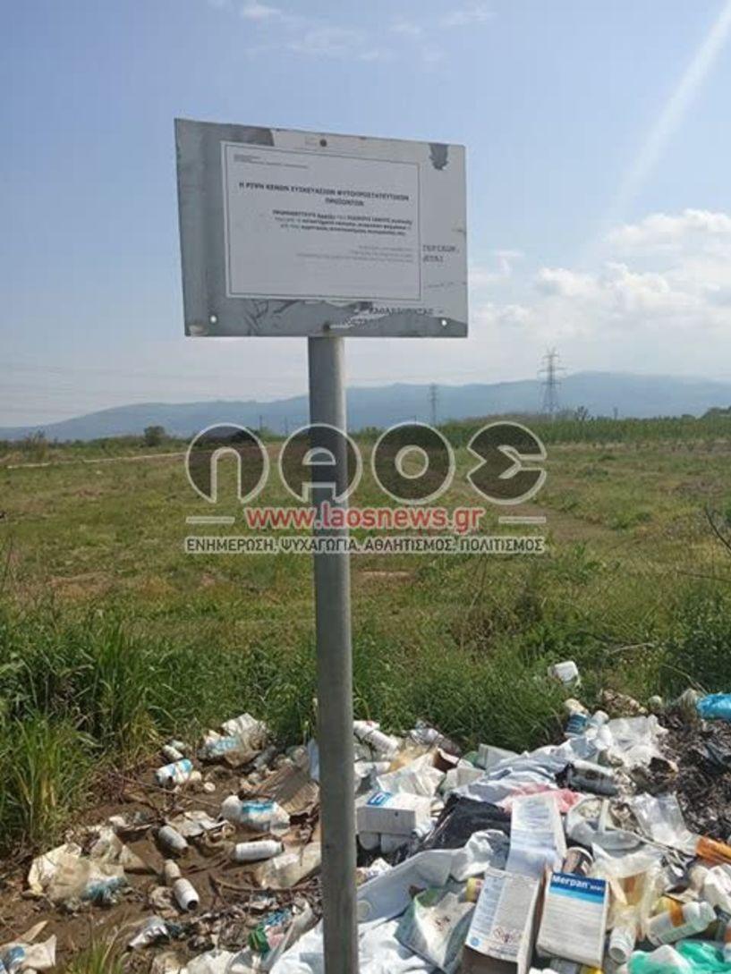 Η πρόταση του Υπουργού Αγροτικής Ανάπτυξης για το ζήτημα της ρύπανσης από τις συσκευασίες φυτοφαρμάκων