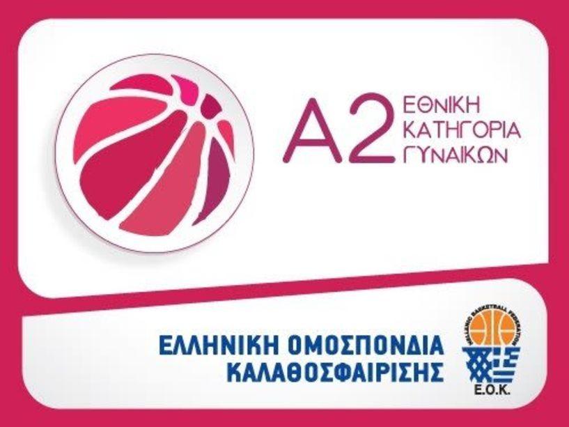 Μπάσκετ Α2 Γυναικών. . Διαιτητές και κομισάριοι της 2ης αγωνιστικής στον 3ο όμιλο.