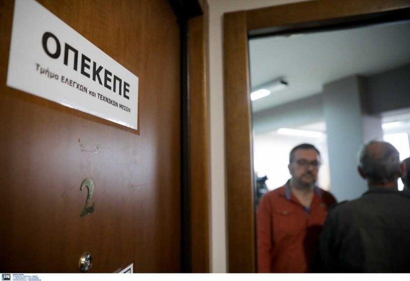 ΟΠΕΚΕΠΕ: Ξεκίνησαν σήμερα, οι ενστάσεις για την εξισωτική αποζημίωση