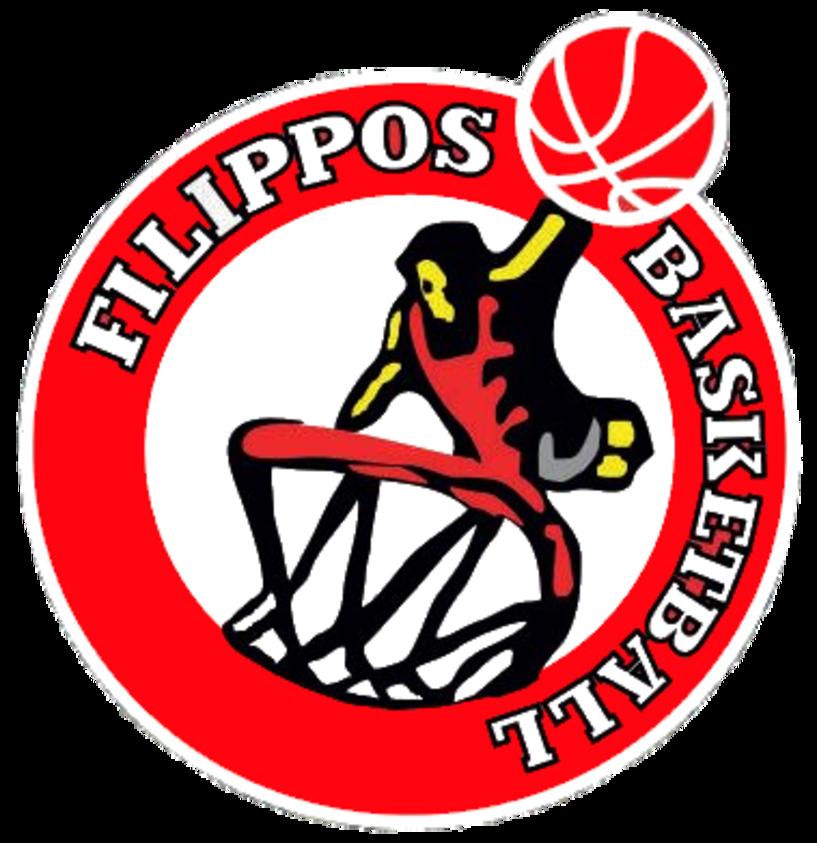 Τμήμα Μπάσκετ Ο Φίλιππος ευχαριστεί τη φίλη ομάδα του Αμύντα