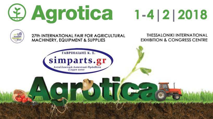 Η εταιρία SimParts για μία ακόμη χρονιά χρονιά στην έκθεση Agrotica