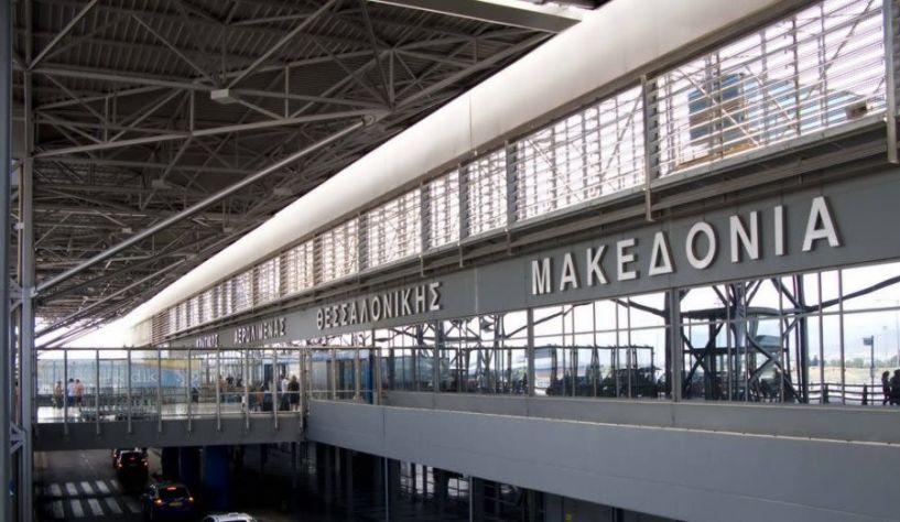 Προσπάθησαν ταξιδέψουν παράνομα - 175 συλλήψεις στο αεροδρόμιο της Θεσσαλονίκης