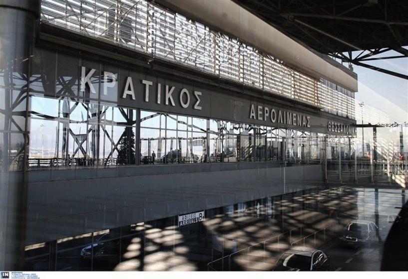 Αναγκαστική προσγείωση αεροσκάφους στο αεροδρόμιο Μακεδονία