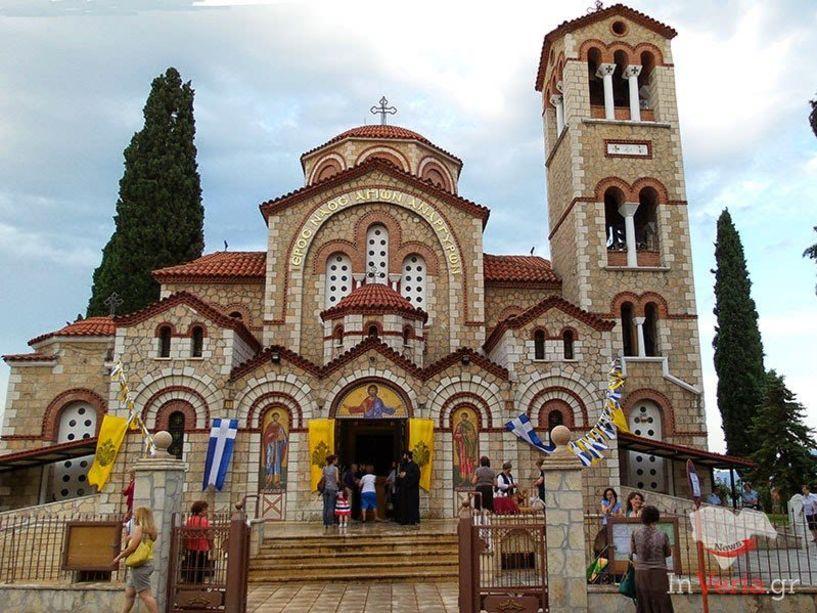 Τους Προστάτες τους Αγίους  Αναργύρους Κύρο και Ιωάννη τιμούν  οι γιατροί και οδοντίατροι της Ημαθίας