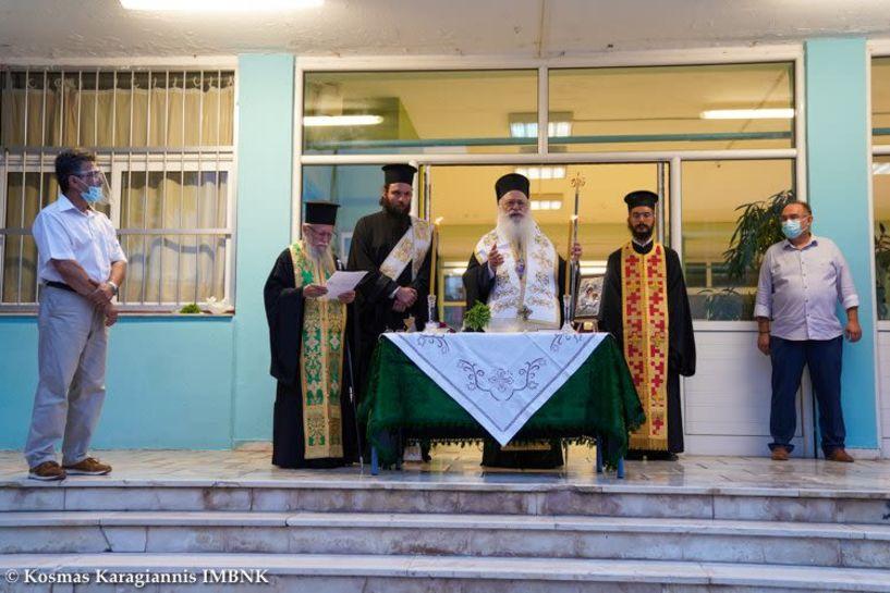 Αγιασμός τελέσθηκε χθες στο Εσπερινό Γυμνάσιο και Λύκειο Βέροιας από τον Μητροπολίτη Βεροίας