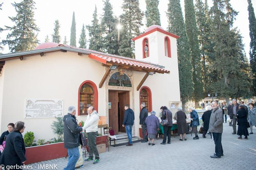 Ιερός Ναός Αγίου Αθανασίου - Κοιμητήρια Βεροίας: Συγκέντρωση προϊόντων για τους οικονομικά ασθενέστερους