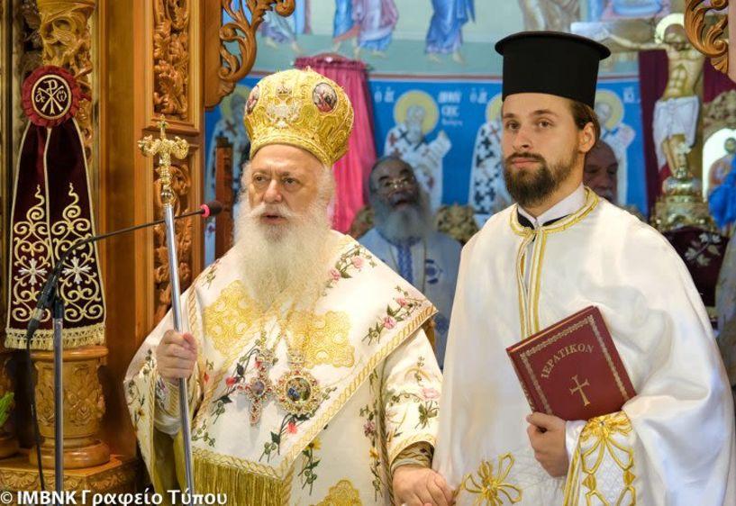Η γιορτή της Αγίας Παρασκευής σε Βέροια και Κοπανό. -  Χειροτονία Πρεσβυτέρου