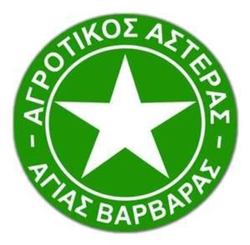 Οι αγωνιστικές υποχρεώσεις του Αγρ. Αστέρα Αγ. Βαρβάρας το Σάββατο
