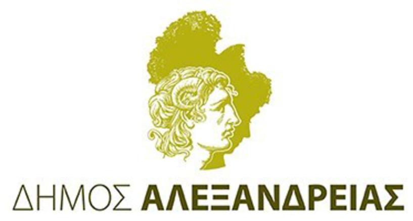 Ανακοίνωση του Δήμου Αλεξάνδρειας σχετικά με τη λειτουργία των Αθλητικών εγκαταστάσεων