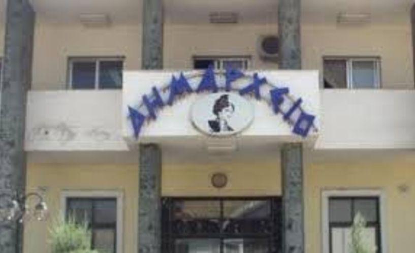 Κάλεσμα του Δήμου Αλεξάνδρειας για προσφορά Βοήθειας στους πληγέντες της Αττικής