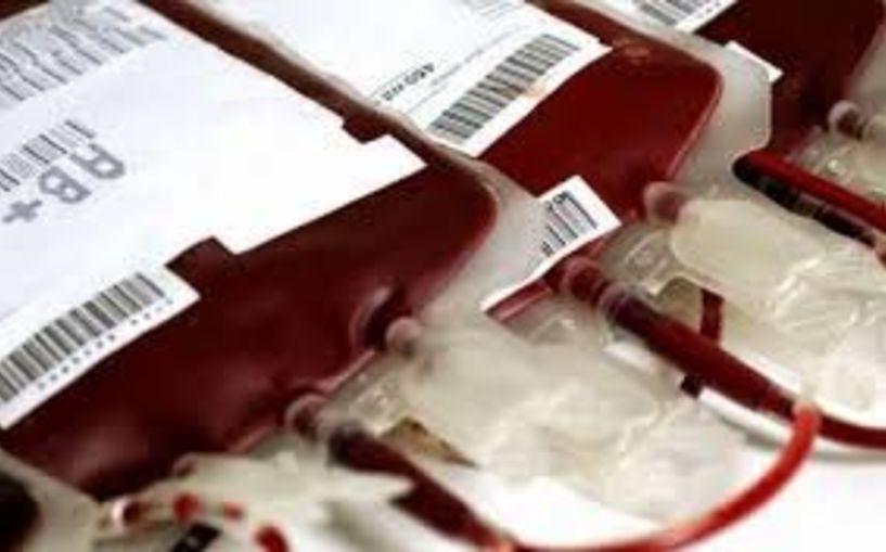 ΕΛΜΕ ΗΜΑΘΙΑΣ: Επείγουσα ανάγκη συλλογής αιμοποιητικών κυττάρων, από αύριο στο ισόγειο του Δημαρχείου Βέροιας