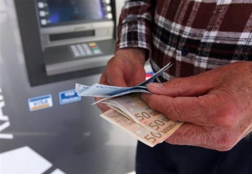 Αναδρομικά: Τα ποσά που θα πάρουν οι συνταξιούχοι ανά Ταμείο